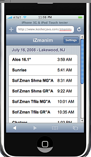 iZmanim screenshot