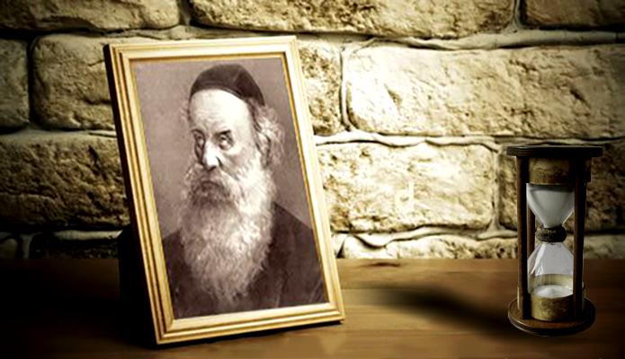 Baal Hatanya Zmanim (Photo With Hourglass)